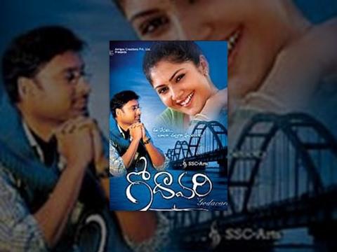 Godavari Full Length Movie || Sumanth || Kamalini Mukharjee - TeluguOne