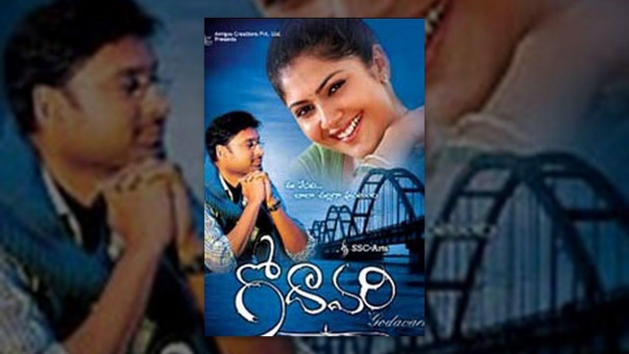 Download Godavari Full Length Movie || Sumanth || Kamalini Mukharjee - TeluguOne