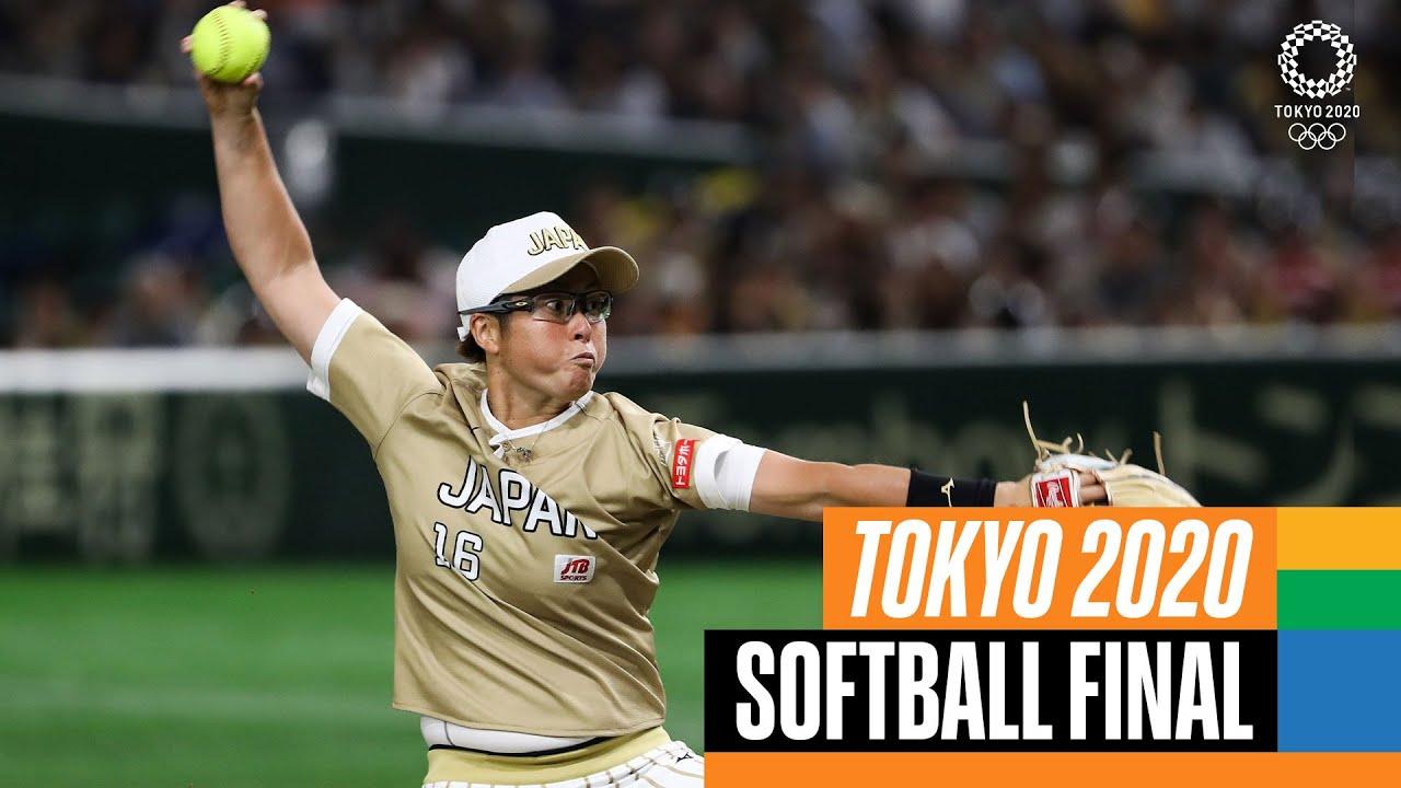 Download Japan 🇯🇵 vs USA 🇺🇸 | Softball Gold Medal Match 🥇 | Tokyo Replays