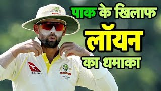 Nathan Lyon Becomes 4th Highest Wicket-taker in Test For Australia | Sports Tak