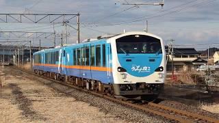 青い森鉄道 キハ48形8232D「リゾートうみねこ下北2号」 陸奥市川駅通過 2020年1月14日