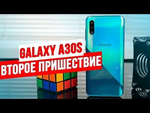 Обзор Samsung A30S / Захват рынка начался