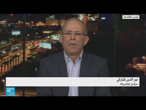 تونس ترفض -بشدة- ترحيل مهاجريها غير الشرعيين من دول أوروبية  - نشر قبل 2 ساعة