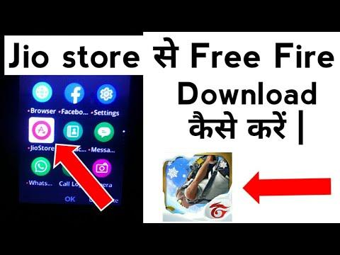 Jio Store Se Free Fire Kese Download Kare, Jio Store से Free Fire कैसे Download करें, Free Fire Jio