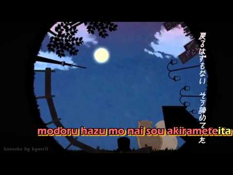 【Karaoke】Leave In Summer, Yet You're In My Fluffoughts【off vocal】baker