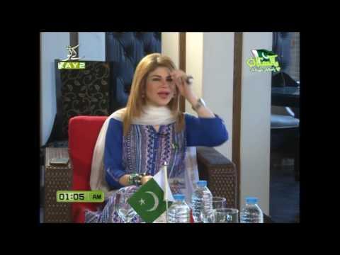 World Distinction Holders of Super Nova College on KAY2 TV