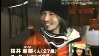 説明. 矢部浩之 スキー場での合コンを温かく見守る 説明. 説明. 説明. ...