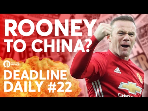 DEADLINE DAY! Rooney, Coleman, Carrasco | Manchester United Transfer News | Transfer Daily #22