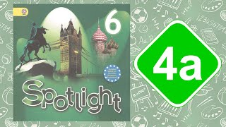Spotlight 6. Модуль 4a. Day in, Day out