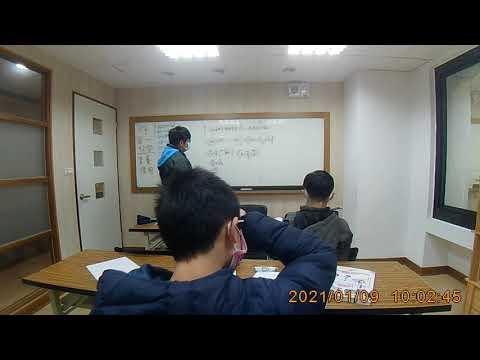 109學年~國一數學素養教學觀摩-10901-下