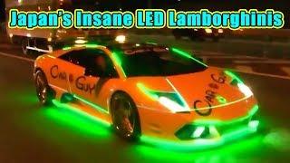 ド派手すぎるランボルギーニで首都高ドライブしてみた!Tokyo Midnight Car Culture - LED Lamborghinis Tear Up Tokyo thumbnail