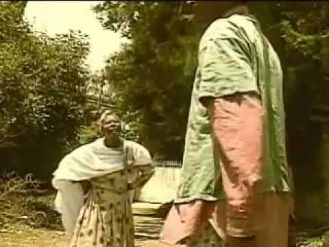 Shemsu (ሸምሱ) Ethiopian Comedy part 2