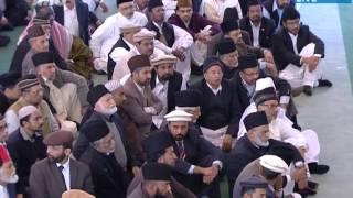 Hazrat Khalifatul Masih V about Sheikh Rehmatullah Sahib