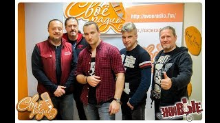"Download Артерия. ""Живые"". Своё Радио (29.09.2017) Mp3 and Videos"