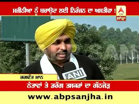 ED officer transfer is politically motivated: Bhagwant Mann