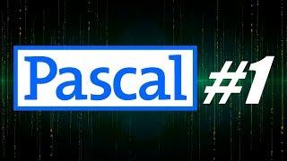 Pascal. Урок #1 - Интерфейс.