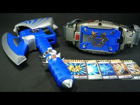 仮面ライダー 龍騎 白召斧デストバイザー Kamen Rider ryuki Dest visor