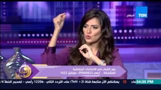 عسل أبيض - نظرة ليلى عاطف  لمرشح مجلس الشعب وكيف صحح المرشح إسلام الغزولي هذة النظرة