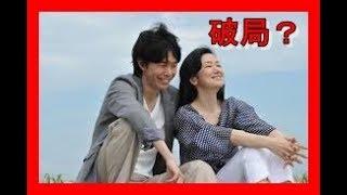 一時期は結婚間近と言われていた鈴木京香(50才)と長谷川博己(41才)...