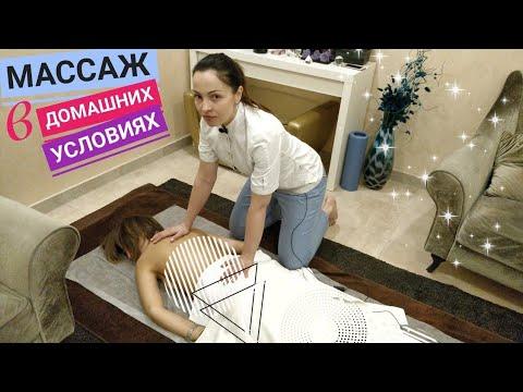 Девушке понравился массаж массаж эротический екат