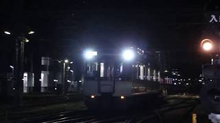 近鉄9020系EE21+1233系VE35 五位堂検修車庫出場回送