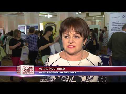 TV7plus: У Хмельницькому відбулась науково-практична конференція для медиків.