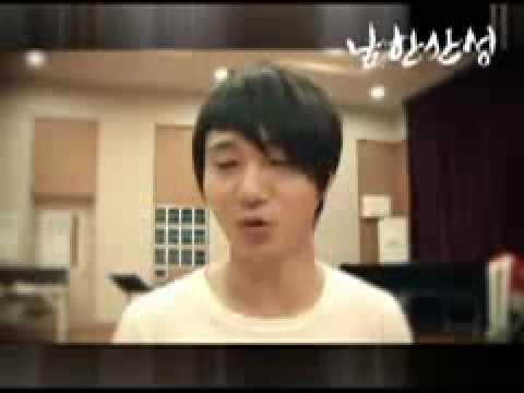 Yesung 예성 rehearsing Namhansansung musical