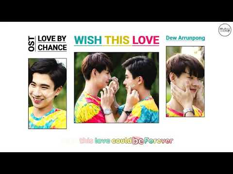 Love By Chance (wish This Love)