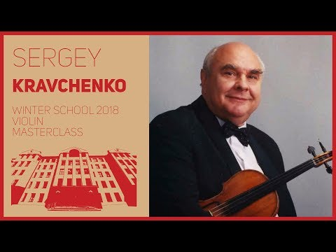 Violin / Masterclass / S. Kravchenko | Скрипка / Мастер-класс / С.И. Кравченко | 1/2
