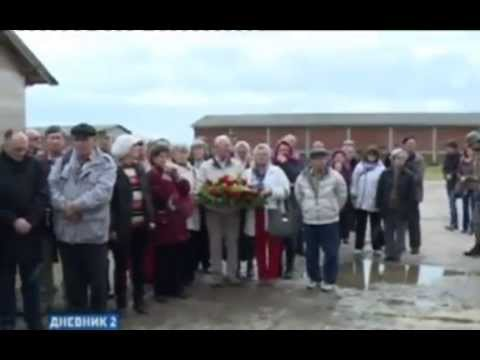 Godišnjica formiranja logora Batković Bijeljina