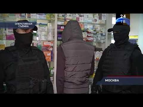 Проверки Аптек на северо западе Москвы