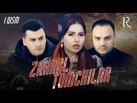 Zaharli tomchilar (o'zbek serial) | Захарли томчилар (узбек сериал) 1-qism