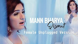 Qismat and mann bharya female version song lyrics