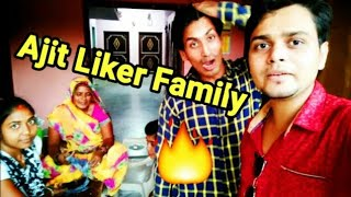 Ajit Liker House Family and Biography | After Ajit Liker's Interview ( End Must Watch )