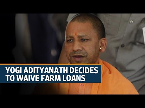 Yogi Adityanath govt decides to waive farm loans in Uttar Pradesh