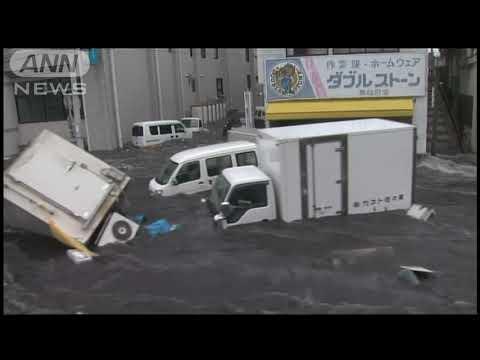 2011年3月11日 東日本大震災 気仙沼市を襲った津波【まいにち防災】*この動画には津波映像が含まれています