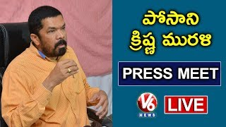 Posani Krishna Murali Press Meet LIVE | Election Results 2019 | V6 News