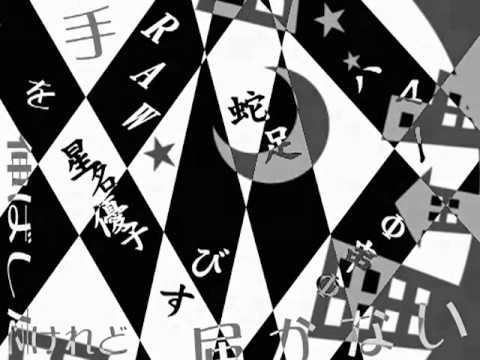 合唱 『影踏みエトランゼ』 / Kagefumi Etranger - Nico Nico Chorus