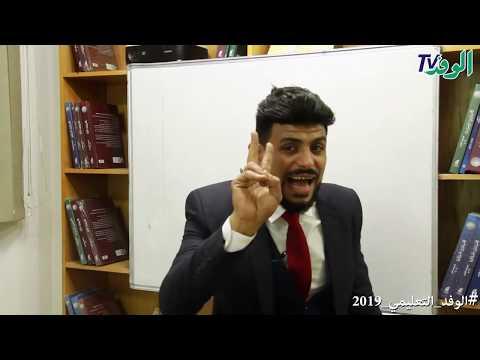 مراجعة ليلة الامتحان في مادة اللغة العربية للصف الثالث الثانوي | قصة  - 08:53-2019 / 5 / 21