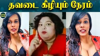 Meera Mithun VS Aarthi - 08-08-2020 Tamil Cinema News