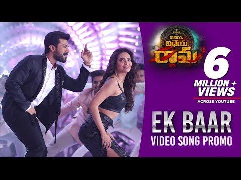 Athadu Movie Songs Jukebox || Mahesh Babu, Trisha || Telugu