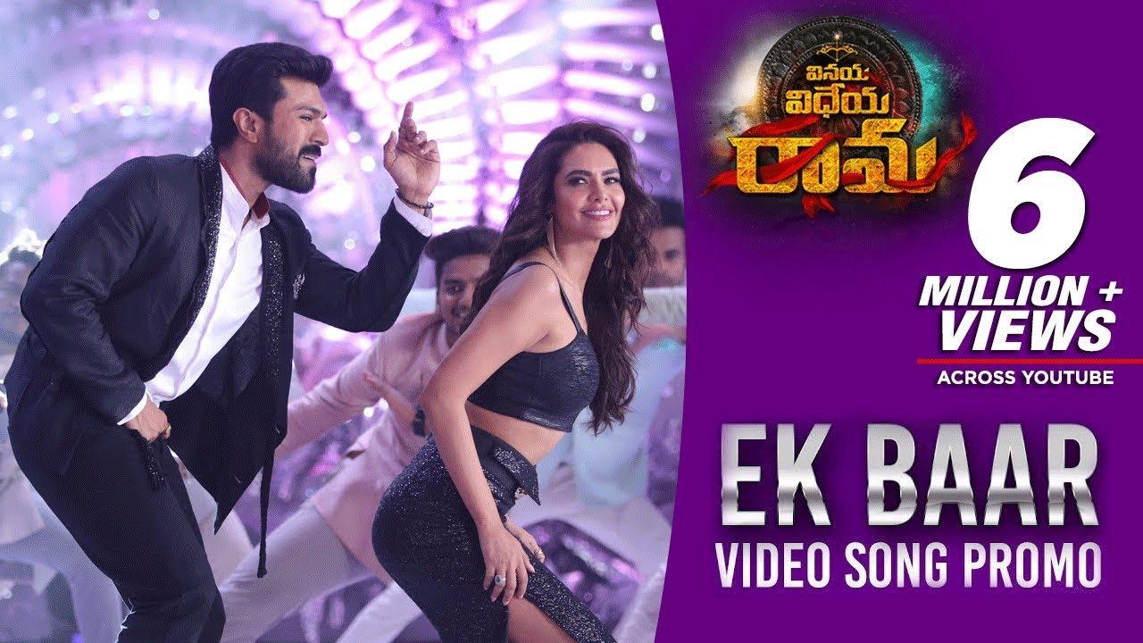 Ek Baar Video Song Promo Vinaya Vidheya Rama Video Songs Ram