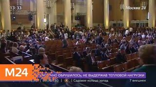Смотреть видео На форуме в МГУ обсуждают будущее онлайн-образования - Москва 24 онлайн