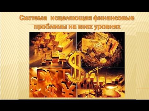 ЭНЕРГЕТИЧЕСКИЕ РЫНКИ СТРАН АТЭС: ВОЗМОЖНОСТИ ДЛЯ РОССИИ