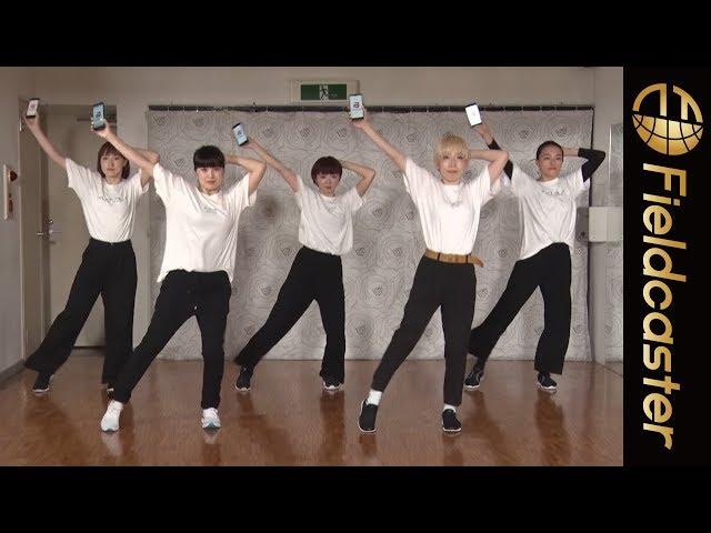 【ダンス好き必見】PayPayのCMのダンスが練習できる動画!