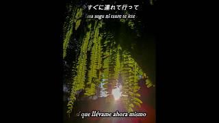 Gambar cover Utada Hikaru宇多田ヒカル - Nijikan dake  no vacance二時間だけのバカンス ft.Ringo Shiina椎名林檎 (Sub español)