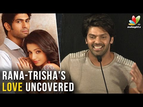 Arya reveals the relationship between Trisha and Raana | Bangalore Days Teaser Launch