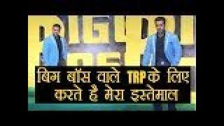 Bigg Boss 11: Launching पर बोले Salman khan, 'मेरी वजह से ही तो आती है TRP'