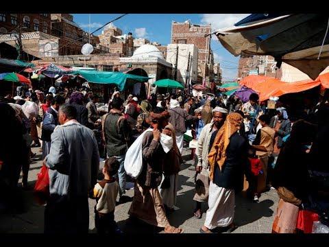 الأغذية العالمي يعلق توزيع المساعدات في المناطق الخاضعة للحوثيين  - 09:54-2019 / 6 / 21