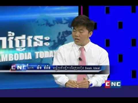 Seekideal.Com-JCI Cambodia Career Corner III